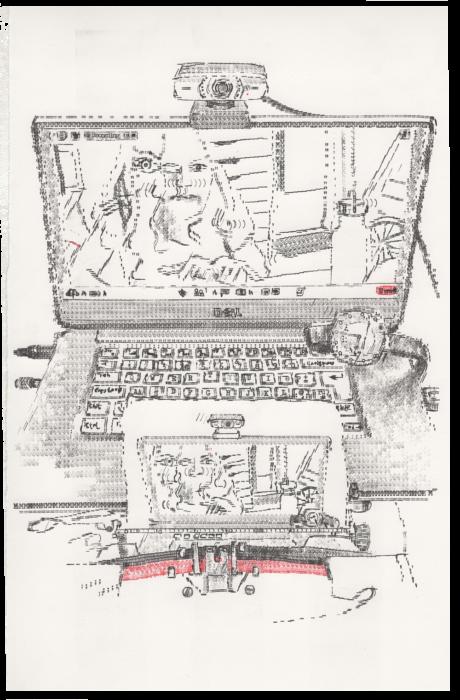Keira_Rathbone_Typewriter_Art_zoom-self-portrait-de-digitised-me_web