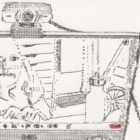 Keira_Rathbone_Typewriter_Art_zoom-self-portrait-de-digitised-me_web_detail2