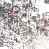 Keira_Rathbone_Typewriter_Art_Asylum_at_the_Wedding_PRINT_detail3