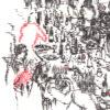 Keira_Rathbone_Typewriter_Art_Asylum_at_the_Wedding_PRINT_detail4